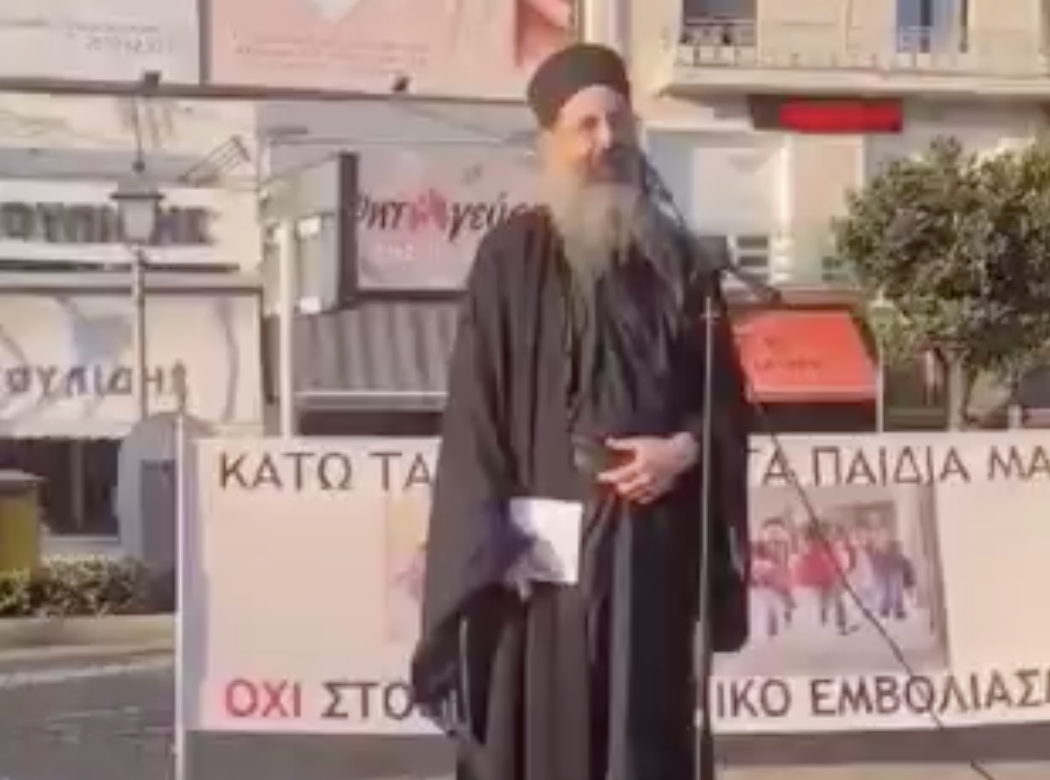 Μήνυμα συμπαράστασης του Αγίου Καθηγουμένου της γνήσιας Ι.Μ. Εσφιγμένου Αρχιμανδρίτου Μεθοδίου.